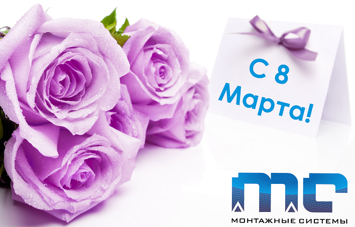 http://montagesystems.ru/images/upload/№4.png